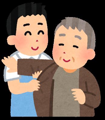 大田原市 【ホームヘルパー】 パートの求人★